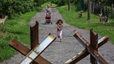 Ситуация в Донецкой области, архивное фото