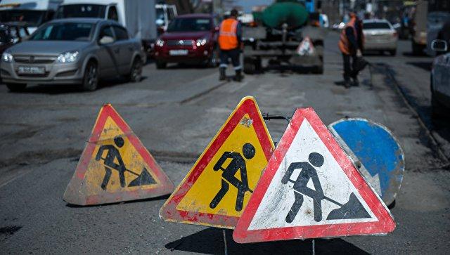 Ямы на подмосковных дорогах ликвидируют до 1 июля