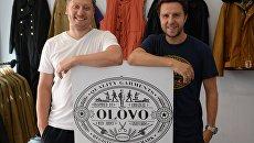 Яков Теплицкий и Александр Маланин, основатели бренда OLOVO