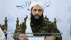 Телевизионное выступление Абу Мухаммеда Аль-Джулани, лидера запрещенной в России террористической организации Джебхат ан-Нусра