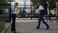 Обыски в Федеральной таможенной службе