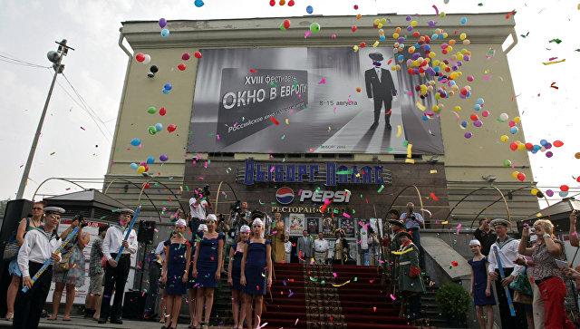 Открытие кинофестиваля Окно в Европу в Выборге. 2010 год
