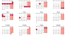 Календарь праздничных дней в 2017 году