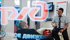 Логотип ОАО РЖД. Архивное фото