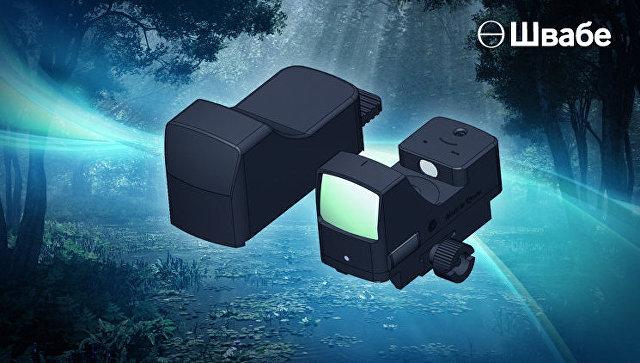 Швабе запатентовал коллиматорный прицел с защитным кожухом