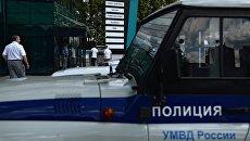 Автомобиль правоохранительных органов у офисно-делового комплекса Химки Бизнес Парк. Архивное фото