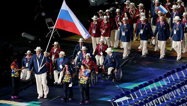 Паралимпийская сборная России во время церемонии открытия летних Паралимпийских игр в Лондоне