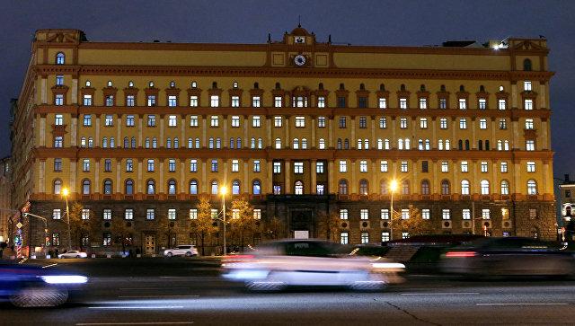 Здание Федеральной службы безопасности. Архивное фото