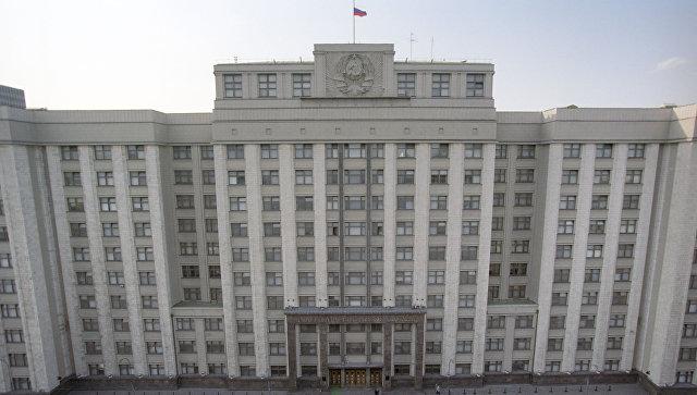 Детскому омбудсмену изЯрославля отказали врегистрации навыборы в Государственную думу