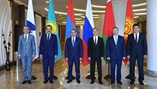 Церемония фотографирования глав делегаций, участвующих в заседании ЕАЭС в Сочи. 12 августа 2016