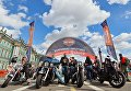 Мотофестиваль St.Petersburg Harley® Days в Санкт-Петербурге