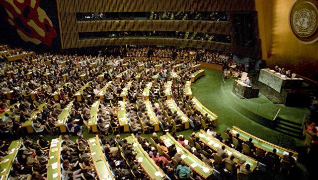 Ворганизации ООН подписали историческую декларацию— Борьба ссупербактериями