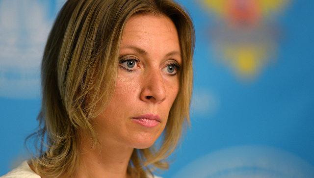 Официальный представитель МИД РФ Мария Захарова во время брифинга по текущим вопросам внешней политики. 18 августа 2016