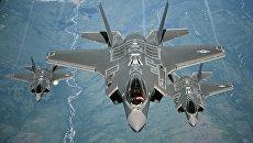 Американские истребители Lockheed Martin F-35. Архивное фото