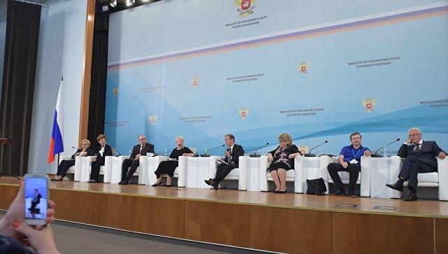 ВРАНХиГС пройдет Всероссийское педагогическое совещание