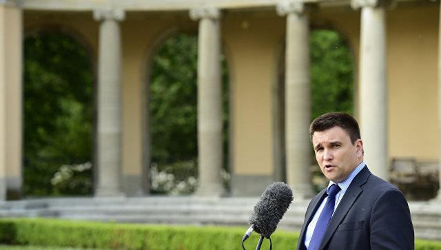 Климкин прокомментировал решение ПАСЕ по украинскому закону об образовании