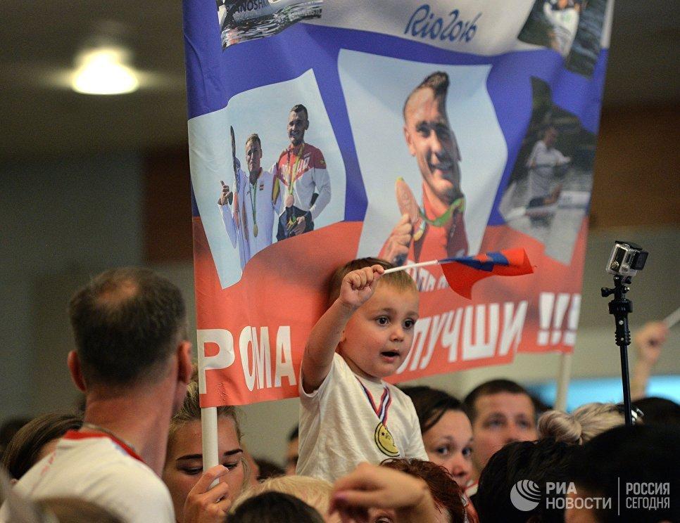 Юный участник церемонии встречи золотого рейса с чемпионами и призерами XXXI Олимпийских игр в аэропорту Шереметьево