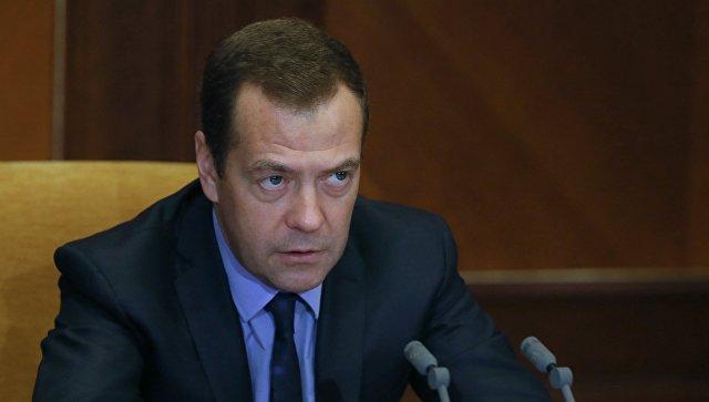 Медведев подписал ряд решений огосзакупках— Общество рассудит
