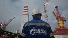 Сотрудник Газпром. Архивное фото