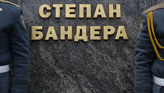 ВРаде обвинили МИД Украины вбесхребетности при отстаивании чести Бандеры