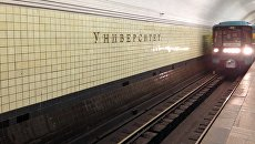 Станция Университет, Сокольническая линия метрополитена. Архивное фото