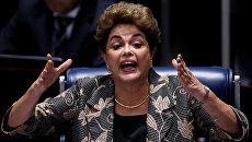 Президент Бразилии Дилма Роуссефф принимает участие в заключительной сессии по импичменту в Бразилиа, Бразилия. 29 августа 2016
