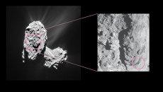Комета 67P/Чурюмова-Герасименко. Архивное фото