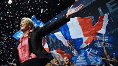 Лидер политической партии Национальный фронт Марин Ле Пен. Архивное фото