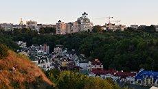 Вид на один из районов Киева. Архивное фото