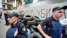 Сотрудники полиции у здания телеканала Интер в Киеве
