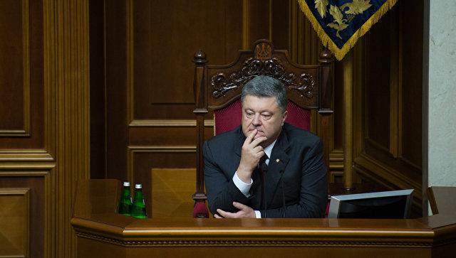 Президент Украины Петр Порошенко на заседании Верховной Рады в Киеве