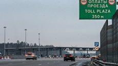 Участок автомобильной дороги М-11 Москва-Санкт-Петербург. Архивное фото