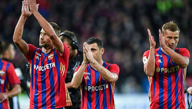 Матч группового этапа Лиги чемпионов «Байер»— ЦСКА— впрямом эфире «МатчТВ»