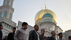 Праздник Курбан-Байрам в Московской Соборной мечети. Архивное фото