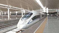 Самый быстрый серийный пассажирский поезд в мире отправился в первый рейс