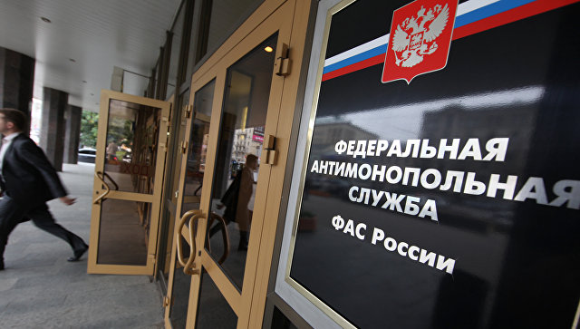Здание ФАС России. Архивное фото
