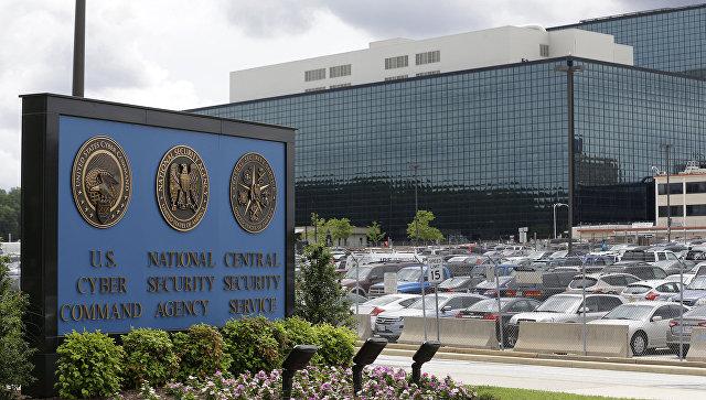 Агентство национальной безопасности США. Архив