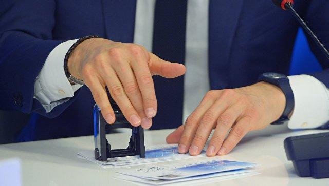 Вчесть 15-летия ЕГЭ выпустили почтовую марку