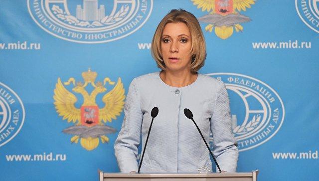 МИД РФ призвал США обнародовать соглашение поСирии