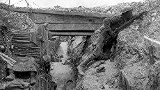 Британские солдаты в окопе. Битва при Сомме. 1916 год