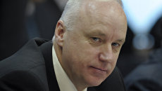 Председатель Следственного комитета при Прокуратуре РФ Александр Бастрыкин. Архивное фото