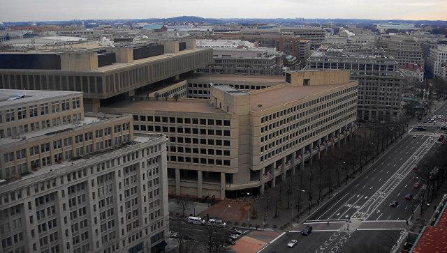 Штаб-квартира ФБР (здание Э. Гувера). Вашингтон, США