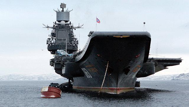 Возвращение ударной группы кораблей Северного флота из похода. Архивное фото