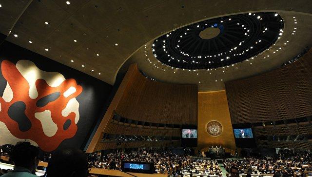 Зал Генассамблеи ООН. Архив