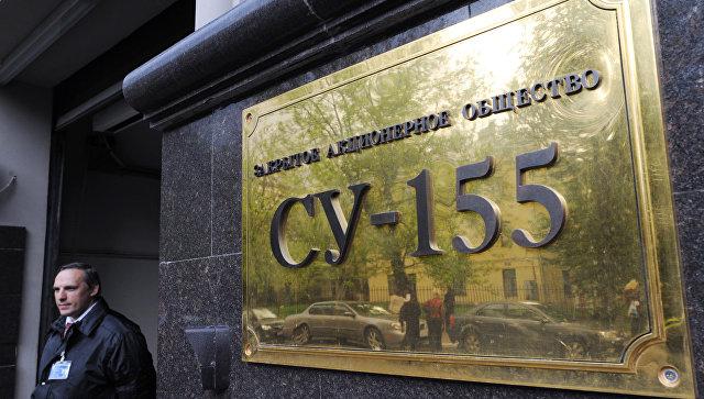 Офис СУ-155. Архивное фото