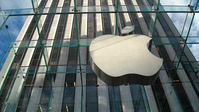 Apple обвиняют вуклонении отуплаты налогов насумму $118 млн