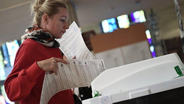 Единый день голосования в Москве. Архивное фото