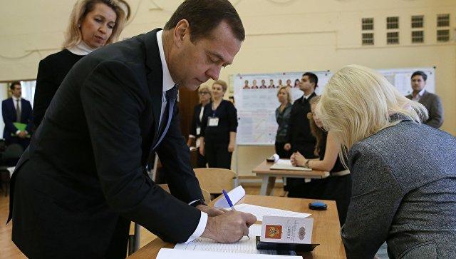Путин иМедведев прибыли визбирательный штаб «Единой России»