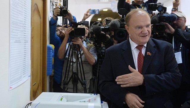 Зюганов проголосовал навыборах в Государственную думу РФ