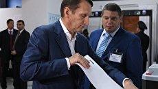 Председатель Государственной Думы РФ Сергей Нарышкин в единый день голосования на избирательном участке № 83 в Москве. Архивное фото